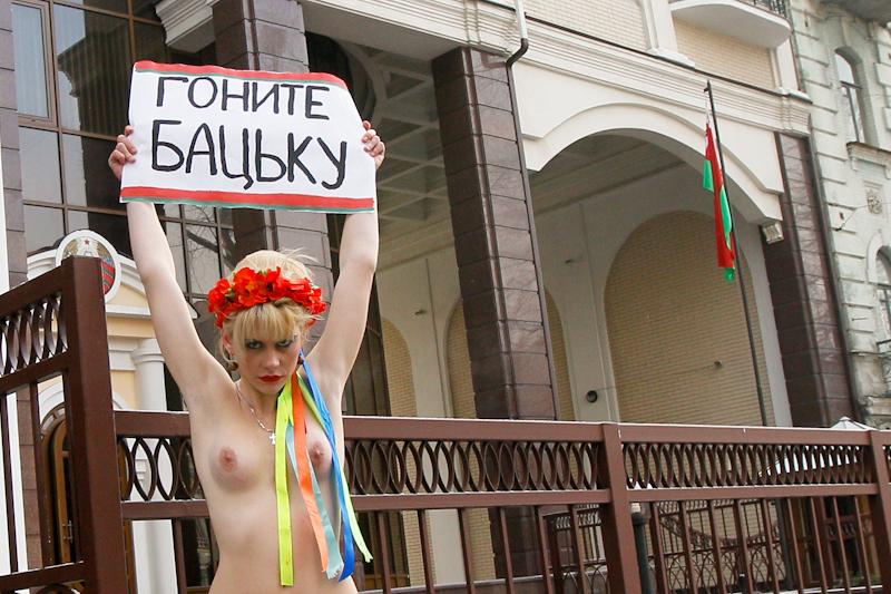 Украинские женщины фото 19 фотография