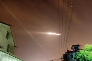 Aparição de OVNI fecha aeroporto na China