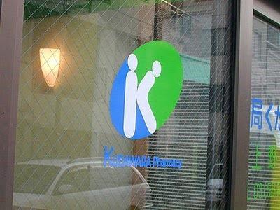 Logomarcas que inspiram um certo duplo sentido