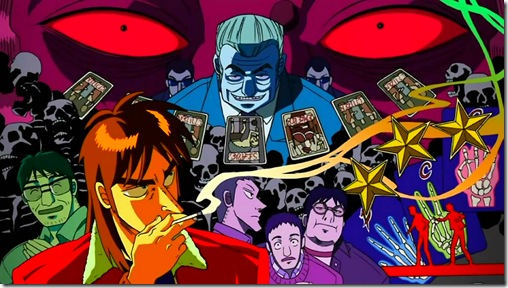Kaiji screenshot 3