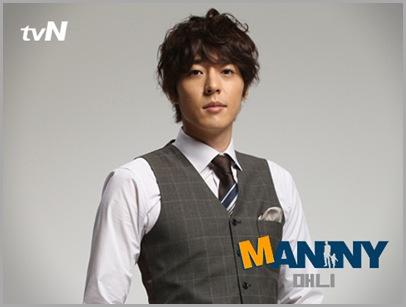 ซีรี่ส์เกาหลี Manny