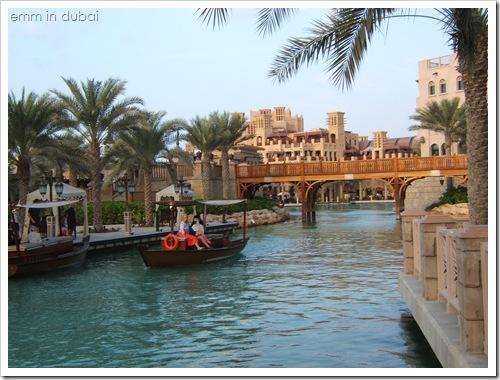 Madinat Jumeirah Hotel (2)