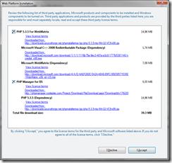 WebPlatformInstallerDependencies