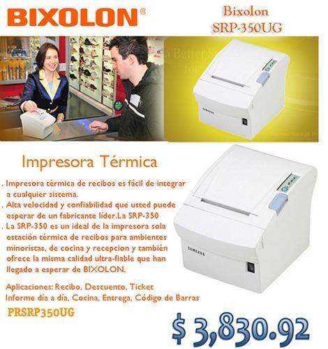 IMPRESORA_TERMICA_BIXOLON