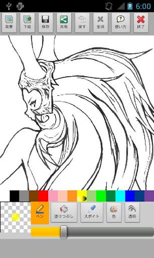 【免費工具App】ColoringDrawing(繪製塗鴉著色任何)-APP點子