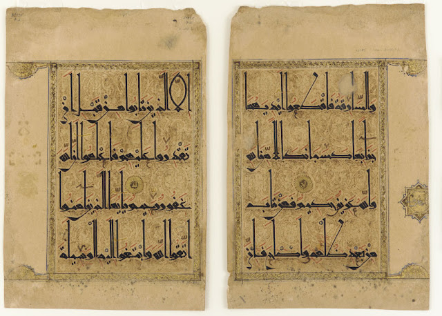 This manuscript includes verses 34-36 from the fifth chapter of the Koran (the Table Spread). Iran. 1075-1100 A.D. Eastern kufic script. Courtesy of the Arthur M. Sackler Gallery, Smithsonian Institution.