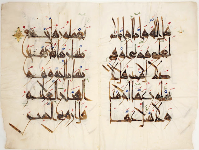 These pages are from one of the grandest Korans to survive from the Muslim Middle Ages. The Koran was most likely created at Kairouan, in the workshop of the calligrapher 'Ali ibn Ahmad al Warraq. Probably North Africa. Early 11th century. 45 x 30 cm. Kufic script. Courtesy of the Courtesy of the Nasser D Khalili Collection of Islamic Art.