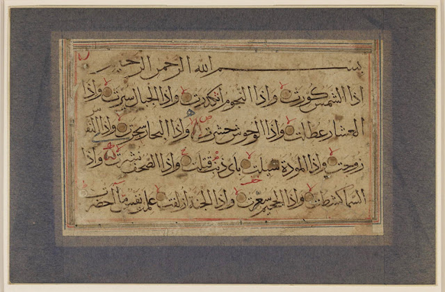 This Koranic fragment includes the bismillah and verses 1-14 of surah 81, entitled al-Takwir (the Folding up). The calligraphy is executed in rayhani script. This writing style is most closely associated with the master calligrapher Yaqut al-Musta'simi and Korans produced in Iran during the 13th and 14th centuries. Calligrapher: unknown. 14th century. 15.5 x 8.8 cm. Rayhani script. Courtesy of the Library of Congress, African and Middle Eastern Division.