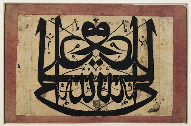 This 18th-century Ottoman levha, or calligraphic panel, depicts a Shi'i phrase in obverse and reverse, creating an exact mirror image. Today, scholars accept mirror writing as a standard form of Arabic script calligraphy, and have given it various names suggestive of its function: some refer to the script as specular, bi-fold (muthanna), duplicate writing (cift yazi), or reflecting (mutanathir) itself.