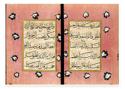 Calligrapher: Hafz Osman Efendi. 1669 A.D. 28.1 x 19.3 x 2.4 cm. Courtesy of the Sakp Sabanc Museum.
