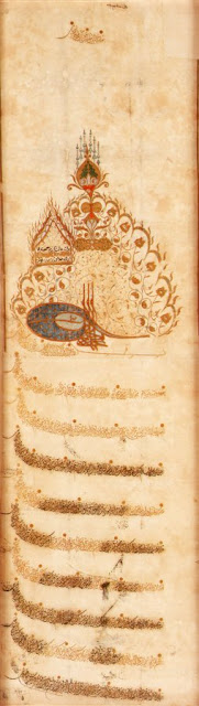 This ferman (imperial edict) includes a magnificent rendering of the tughra (the offical, yet stylized, signature of the reigning sultan) of Ahmed II. This was executed by one of the leading court calligraphers, in blue and gold with touches of orange.