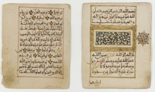 Two folios from a book of prayers.North Africa. 19th century. 11.5 x 9 cm. Maghribi script. Courtesy of the Arthur M. Sackler Gallery, Smithsonian Institution.
