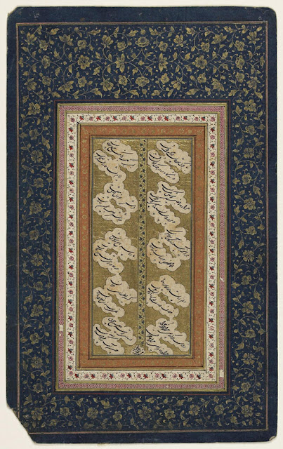 This calligraphic fragment includes a number of lyrical verses, or ghazals, composed by Shaykh Sa'di (d. 691/1292). Many of these verses express the pain at separation from a friend and exhort faithfulness to one's companions.