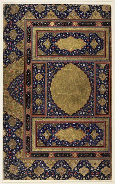 This illuminated frontispiece is one of two pages that would have formed the opening double-page composition of a manuscript. It is possible that it belonged to a Koran.