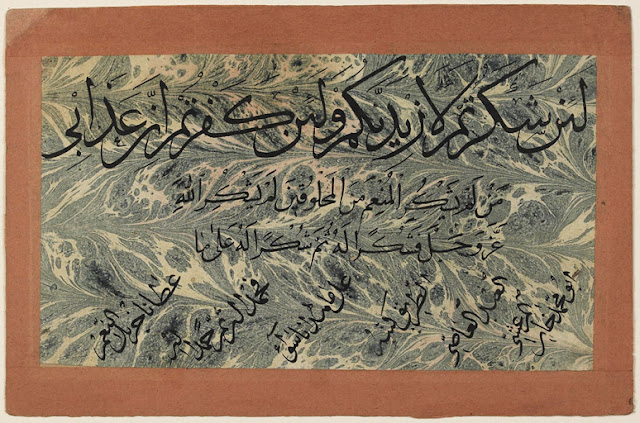 This fragmentary calligraphic panel includes a verse from the Koran and praises to God executed in thuluth, Persian naskh, and tawqi' scripts. The blue and white marble paper is typical of calligraphic panels produced in 18th century Iran and Turkey. Marbled paper (ebru in Turkish, or kaghaz-i abri in Persian) appears to date as far back as the 16th century, although its use in calligraphic panels truly blooms during the 18th and 19th centuries.