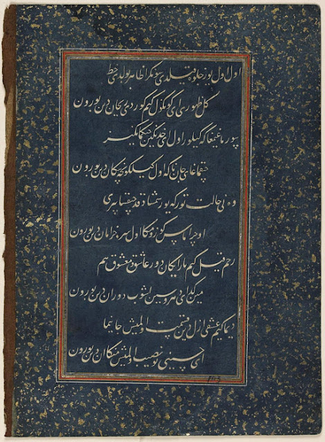 This folio includes ten lines of poetry from a divan (compendium of poems) written in Chagatay Turkish by the last Timurid ruler, Sultan Husayn Mirza (1438-1506). It is executed in nasta'liq script through a process of découpage.