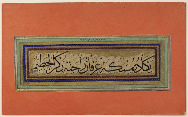 This calligraphic panel includes a single line of Arabic text executed in black thuluth script. A simple prayer towards God, it reads: