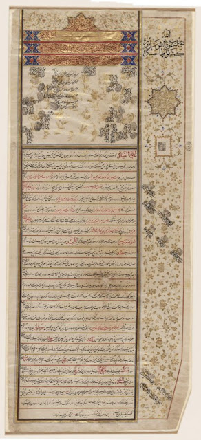 This superb document consists of a legally-binding marriage contract written in Persia (Iran) in 1804-1805. Like other Persian marriage contracts of the 19th century, the document is quite imposing (at almost a meter in height) and its goldwork indicative of the couple's wealth.