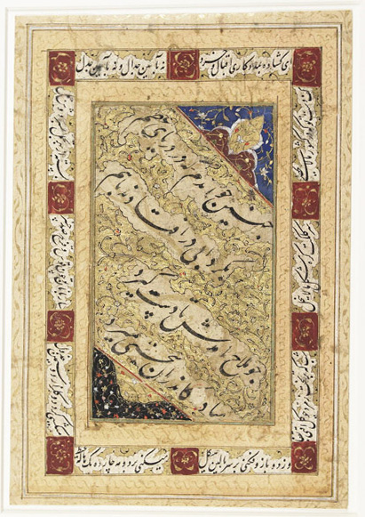 "This calligraphic fragment includes, in the main text panel, four verses from Sa'di's ""Bustan"" (The Fruit Orchard), in which he succinctly describes the tragic story of two lovers who fall into a whirlpool in the sea. When a sailor attempts to save them, each lover asks him to save the other—as he turns to each one, it becomes too late and both die."