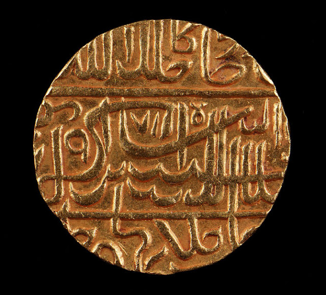 "With the Arabic language forming a common bond among Islamic cultures, Arabic script became the principal element on gold coins like these, which represented the authority of the Islamic dynasties. Upon ascending to the throne, each ruler affirmed his new power and status by having a coin struck in his name. In addition to the king's name, these coins also carry the profession of faith: ""There is no God but God and Muhammad is the Prophet of God.""India. 1563 A.D. 2.7 x 2.7 x 0.1 cm. Courtesy of the Arthur M. Sackler Gallery, Smithsonian Institution."
