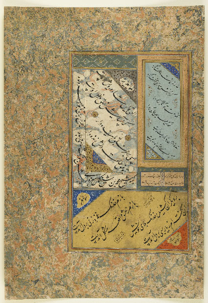 Calligrapher: Sultan Mahmud, Shaykh Muhammad and Ahmad al-Husyni al-Mashadi. Iran. 16th century. 47.3 x 32.2 cm. Nasta'liq script. Courtesy of the Arthur M. Sackler Gallery, Smithsonian Institution.