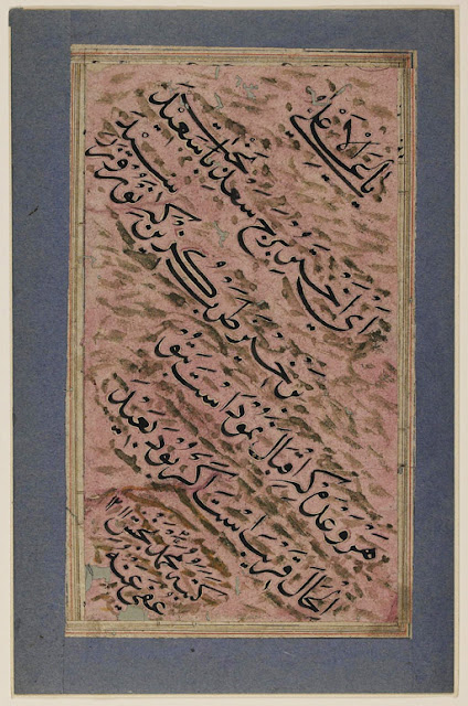 "This calligraphic panel is executed in black (Indian) naskh on a pink paper decorated with gold cloud motifs and pasted to a light blue backing. The poem wishes a ruler (nicknamed the ""Star of the Constellation of Destiny"") everlasting good fortune and the fulfillment of promises on the occasion of New Year's (Noruz).Calligrapher: Muhammad Bakhsh. India. 1796-1797 A.D. 10.2 x 18.2 cm. Naskh script. Courtesy of the Library of Congress, African and Middle Eastern Division."
