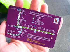 بطاقة مترو