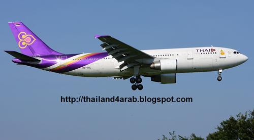 طيارات الخطوط الجوية التايلندية