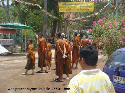 songkran sarakham