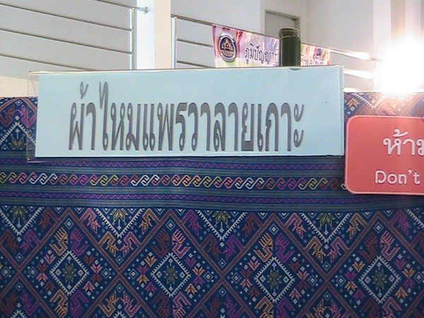 bonkalasin photo