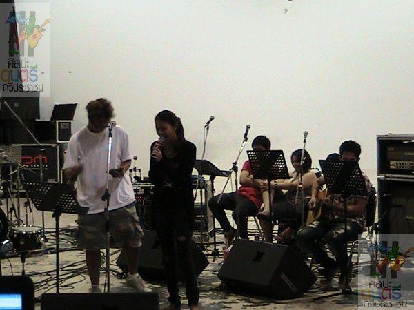 concert sangdow2553