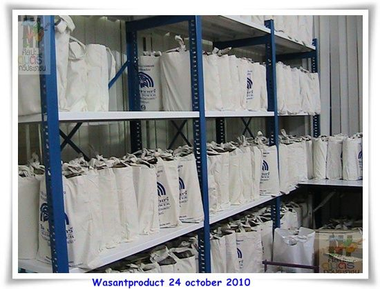 wasantproduct