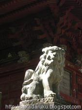Haruna Shrine 11