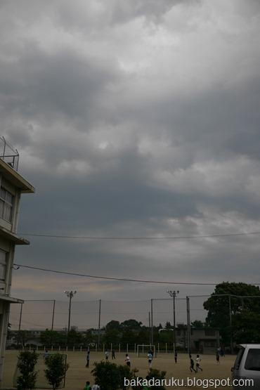 greay skies