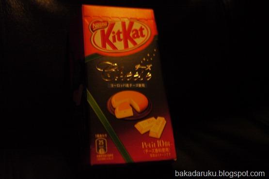 KitKat-Cheese-01