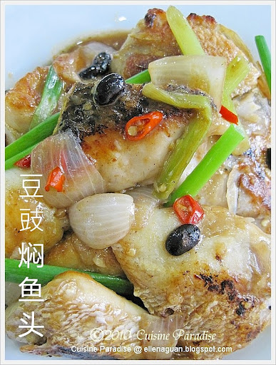 Steam fish head recipes chinese