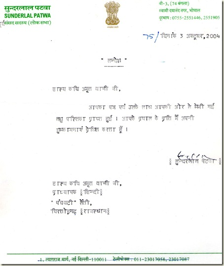 appriciation letters 001 (8)