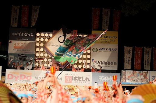本祭1日目 高知城演舞場 12   D-11964