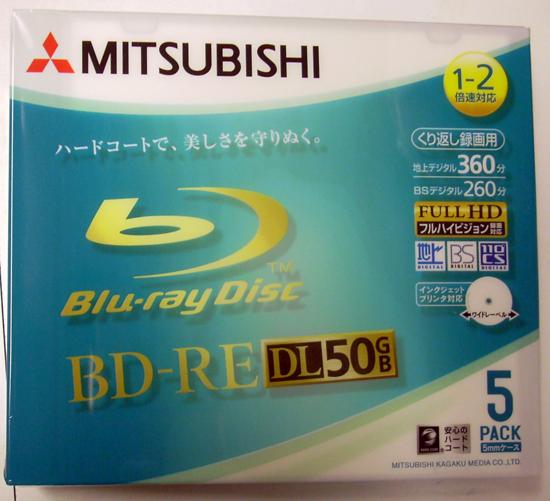 mitsubishi bd-re dl