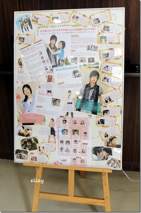 Kumpulan Foto-foto Jung So Min dan Kim Hyun Joong di serial Playfull ...