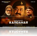 malayalam-movie-kandahar