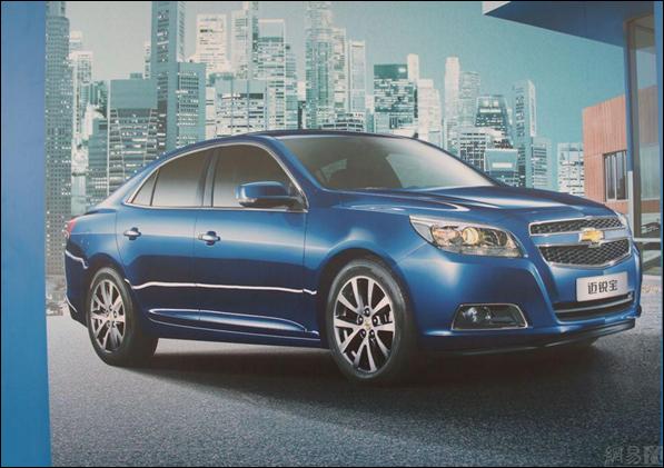 Outra imagem do Novo Chevrolet Malibu 2012