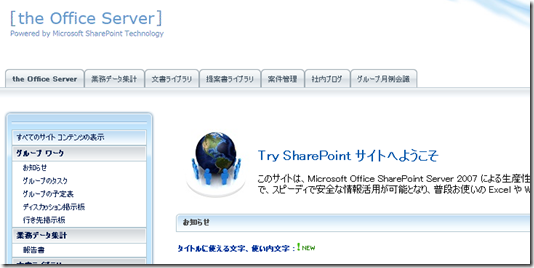 Try SharePoint