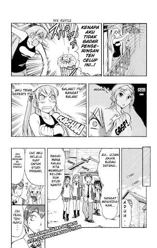 Ai Kora page 6
