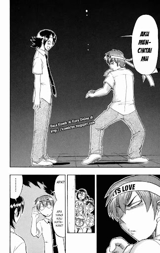 Ai Kora 23 page 16