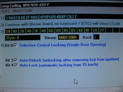 активация полезных и не очень опций с помощью Vcds Audi A3 Club