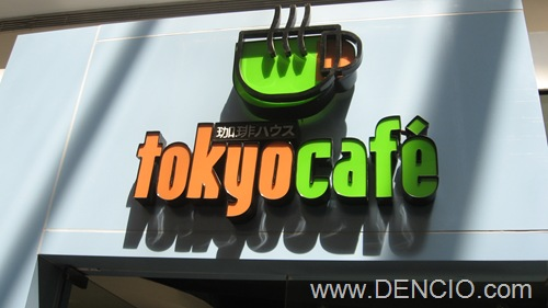 Tokyo Cafe