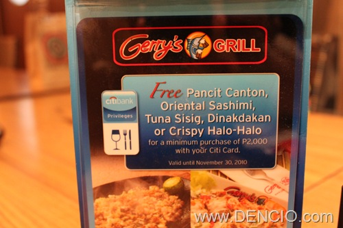 Gerry's Grill01