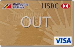 HSBC Mabuhay Miles Visa