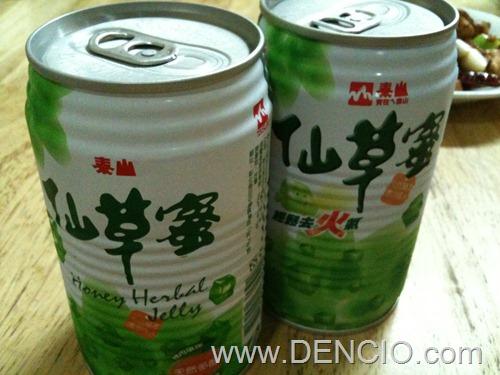 You Jie Xiao Chao 06